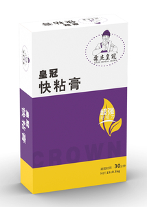 raybet雷竞技-最佳电子竞技即时竞猜平台-雷竞技raybet-雷竞技app下载ios